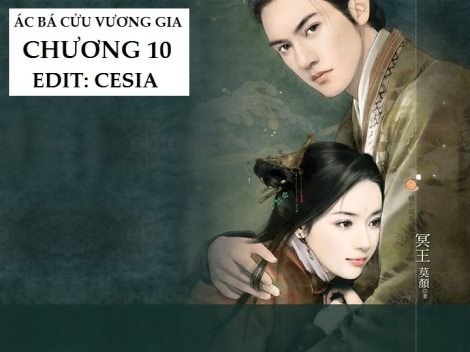 Cesia's Blog